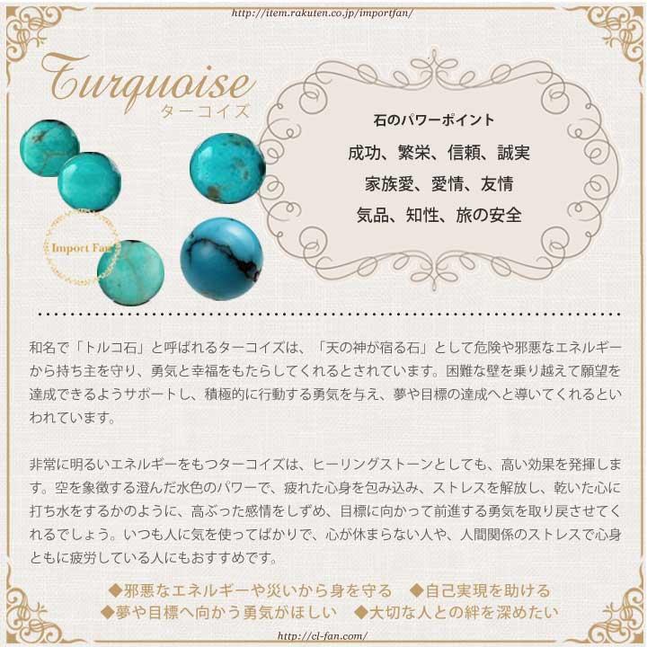 ブルーレース & グレーパール ミックス × ナチュラルベージュレザー 5連ラップブレスレット CHAN LUU