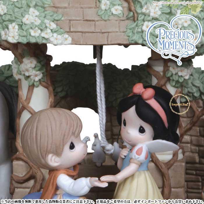 プレシャスモーメンツ 白雪姫 123015 Precious Moments
