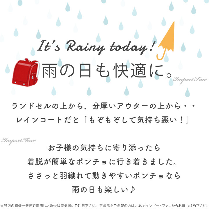 レインコート 雨具 カッパ ポンチョ 親子 おそろい チェリー さくらんぼ かわいい 子供 キッズ