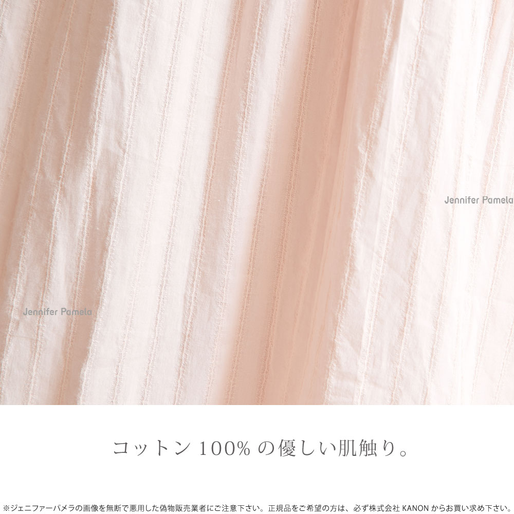 Jennifer Pamela フリル ワンピース ルームウェア ロゼッタ ジェニファーパメラ ホワイト ピンク M L レディース パジャマ おうち時間