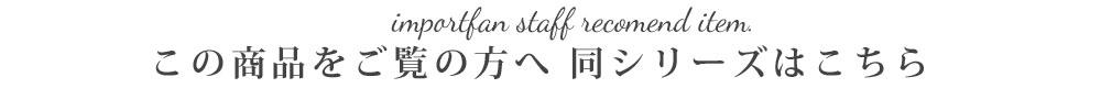 槇田商店 高級 長傘 絵おり 晴雨兼用 雨傘 防撥水 甲州織 ジャガード