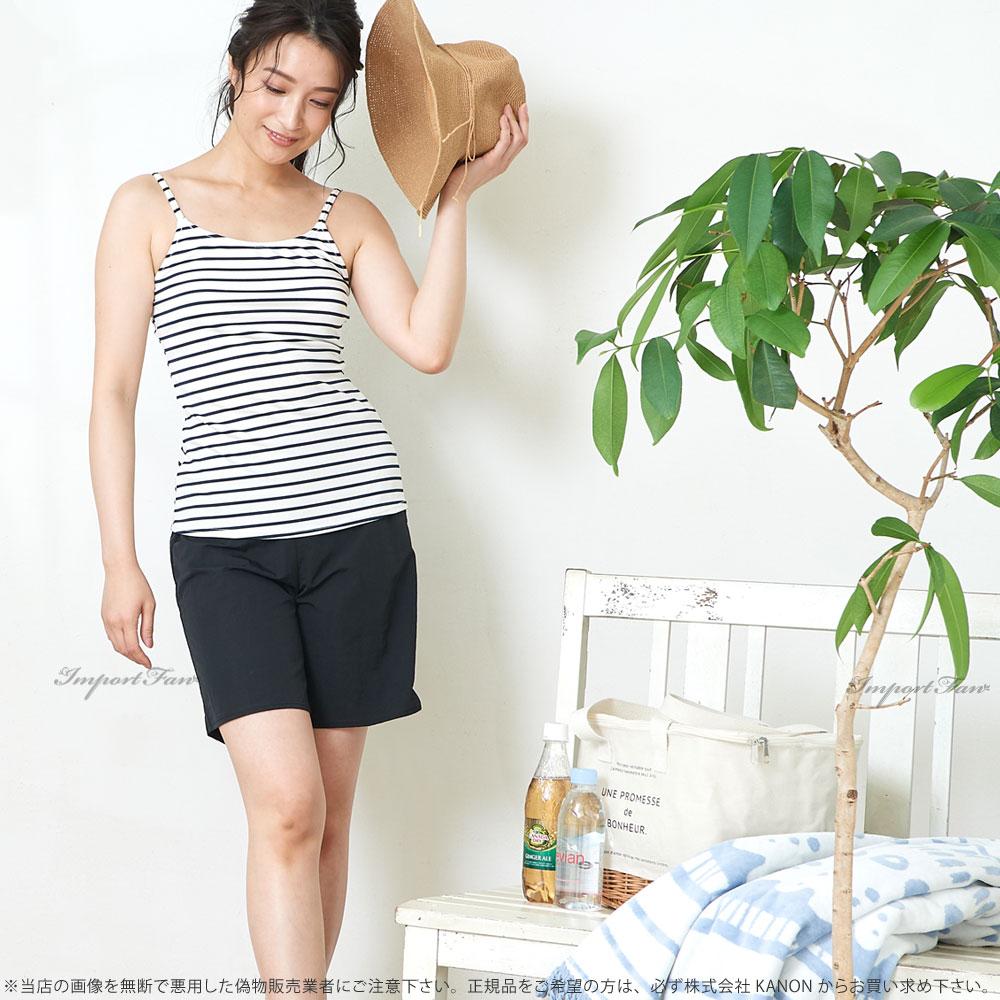 30〜40代の女性のための 体型カバー 水着 ラッシュガード 付 7点セット