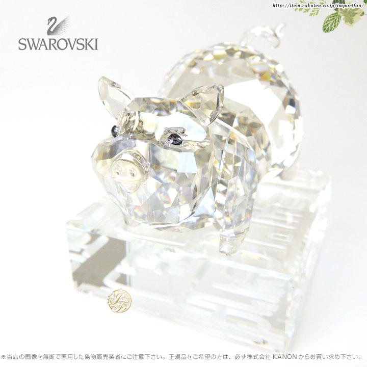 スワロフスキー 干支 猪 ワイルドピッグ ブタ 1047431 Swarovski Chinese Zodiac