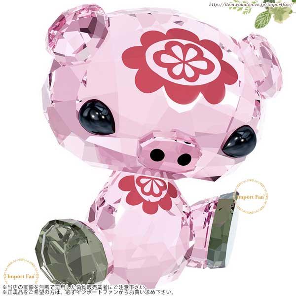 スワロフスキー Swarovski ラブロッツ 十二支 イノシシ 猪豚  5004488