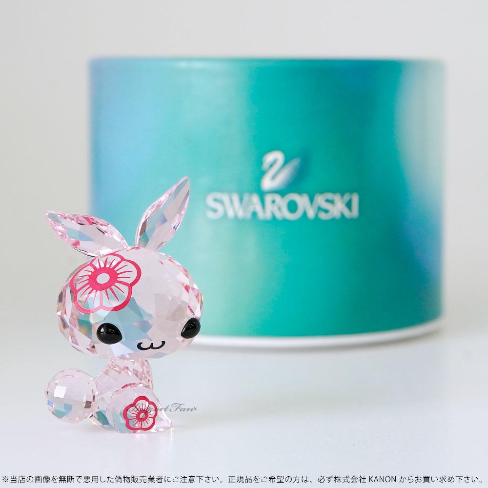 スワロフスキー Swarovski ラブロッツ 十二支 ウサギ うさぎ  5004522