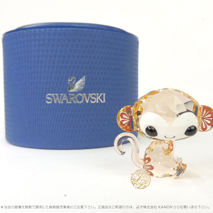 スワロフスキー Swarovski ラブロッツ モンキー サル 5004619