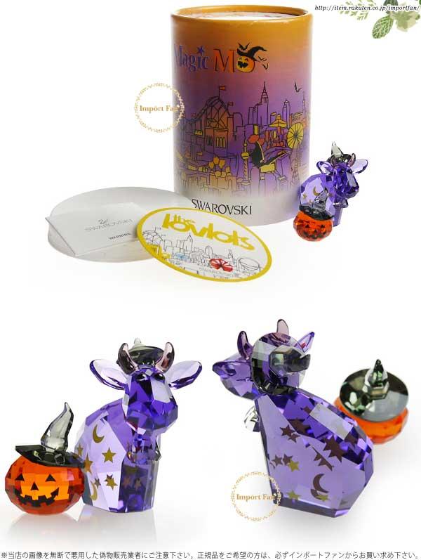 スワロフスキー Swarovski ハロウィン マジックモー 2012年 限定 TheLovlots Halloween Magic Mo  1139968