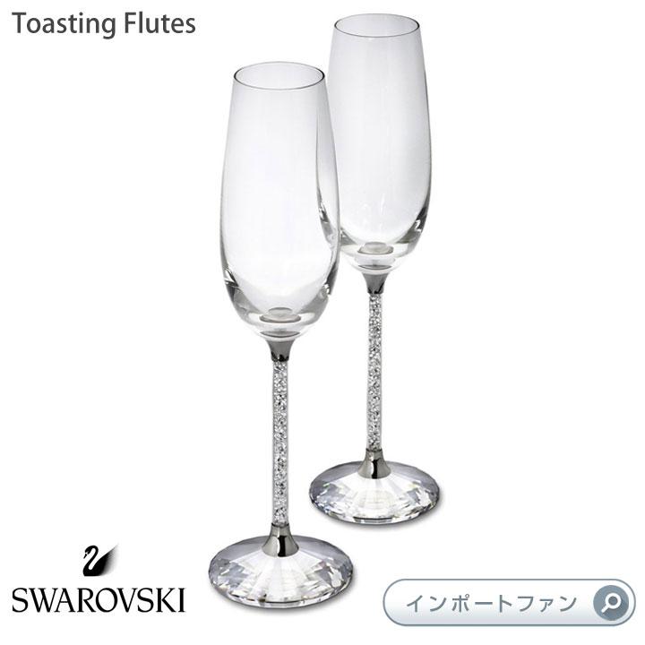 スワロフスキー シャンパン グラス フルート 2個 ペアセット 255678