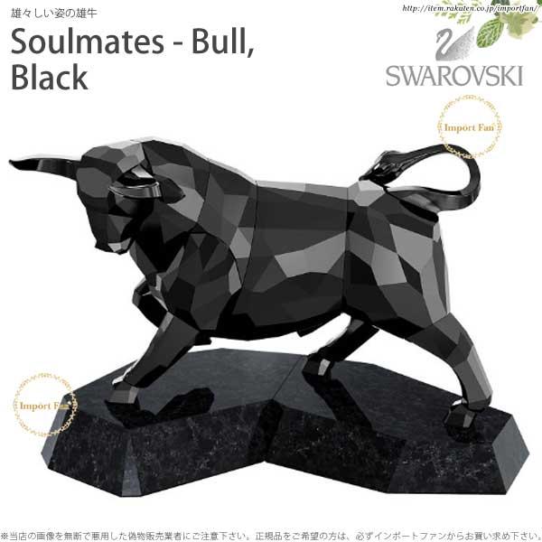 スワロフスキー ソウルメイト - ブル、ブラック 5079250