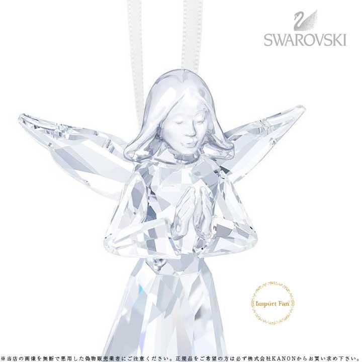 スワロフスキー エンジェル 天使 オーナメント2015年 swarovski