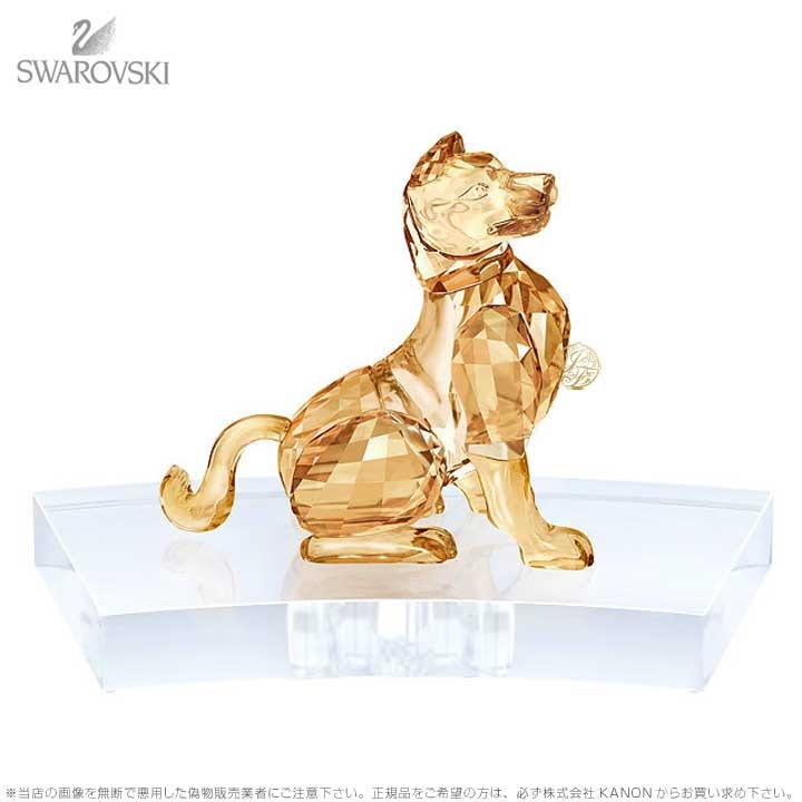 スワロフスキー 十二支 犬 ドッグ 5285008 Swarovski CHINESE ZODIAC DOG