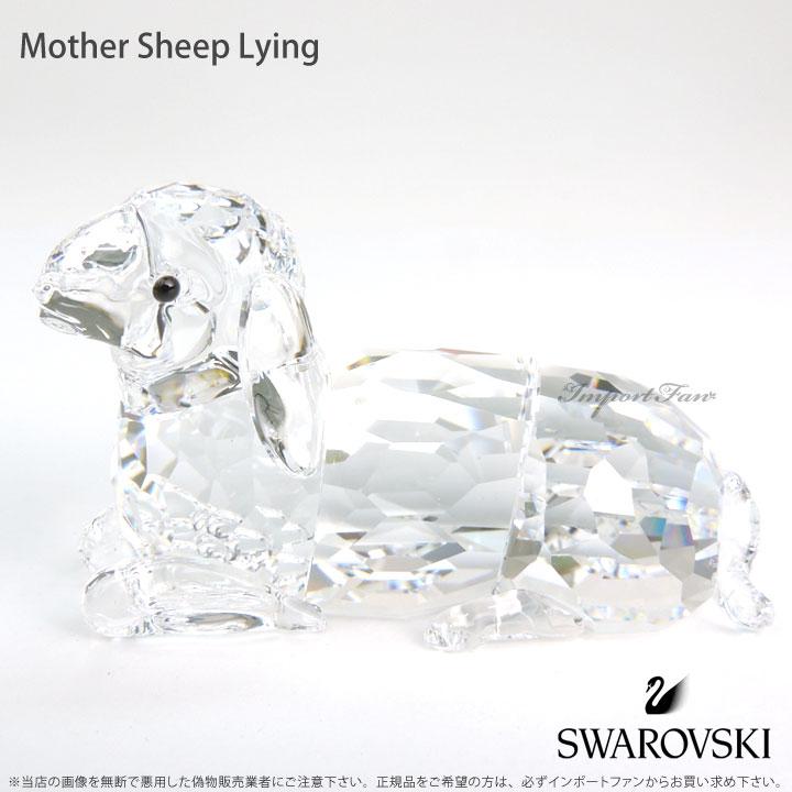 スワロフスキー 羊 631437