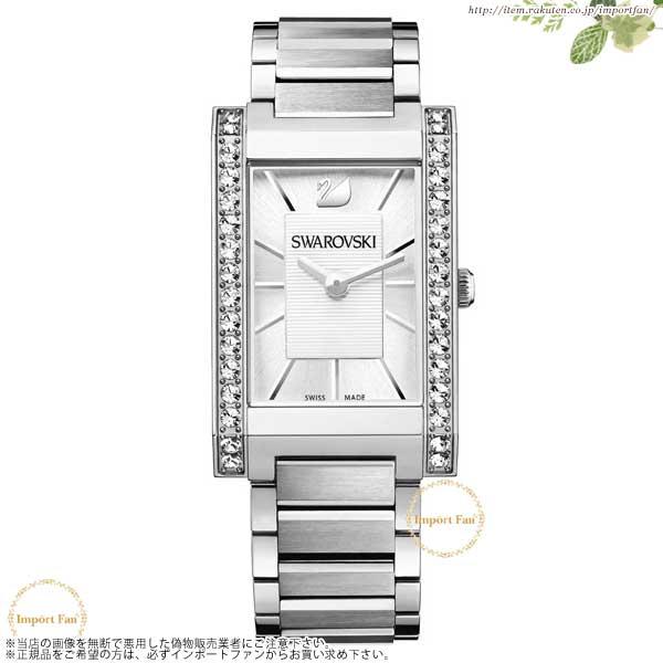 スワロフスキー Citra スクエア ホワイトメタル  腕時計 1094371
