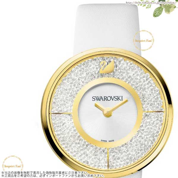 スワロフスキー クリスタライン 腕時計 ゴールド 1184025