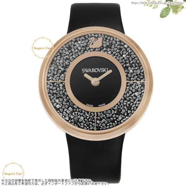 スワロフスキー クリスタライン 腕時計 ブラック ピンクゴールド 5045371