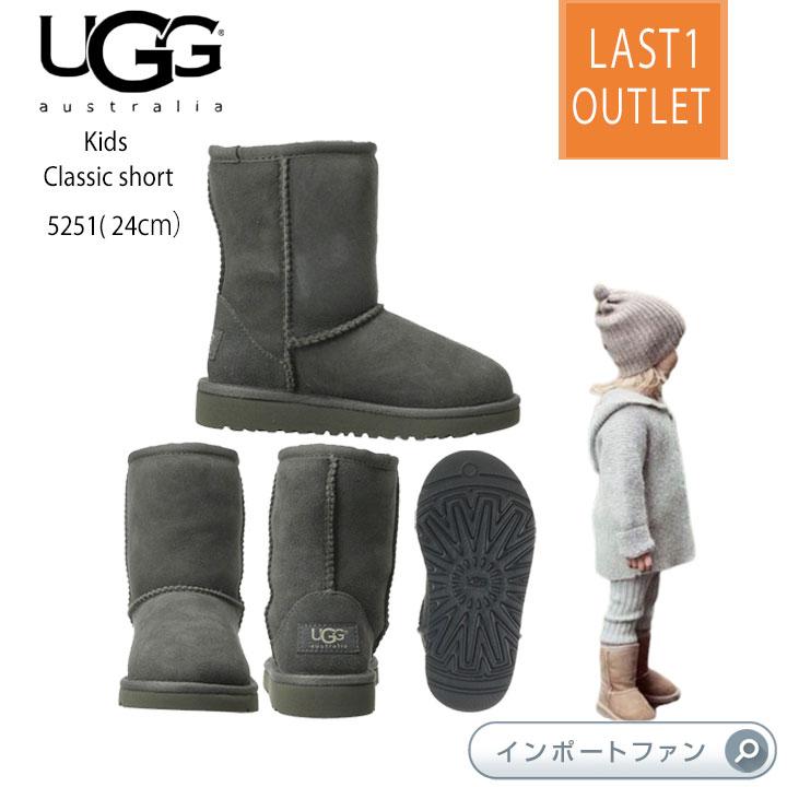 アグ キッズ クラシックショート 5251 UGG Classic Short
