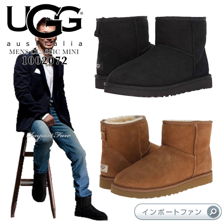UGG メンズ クラシックミニ