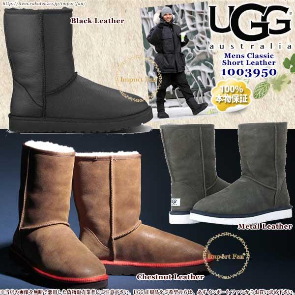 Buy Wholesale UGG Boots Mens UGG Tasman Slippers Chocolate
