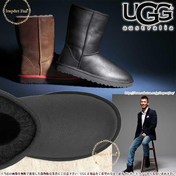 UGG アグ 正規品 クラシックショート Classic Short 1003950