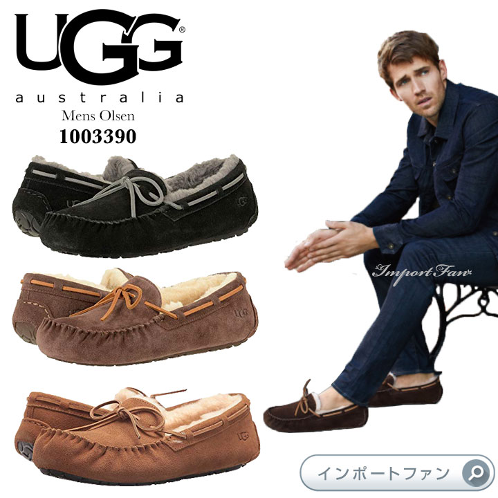 UGG アグ正規品◆メンズ OLSEN オルセン カジュアルシューズ 1003390