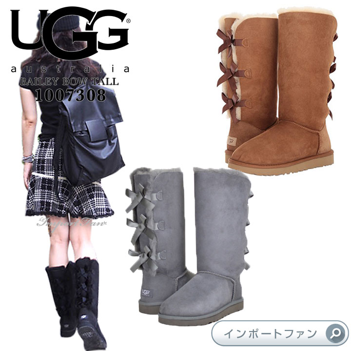 Black Uggs For Kids That Tie In The Back
