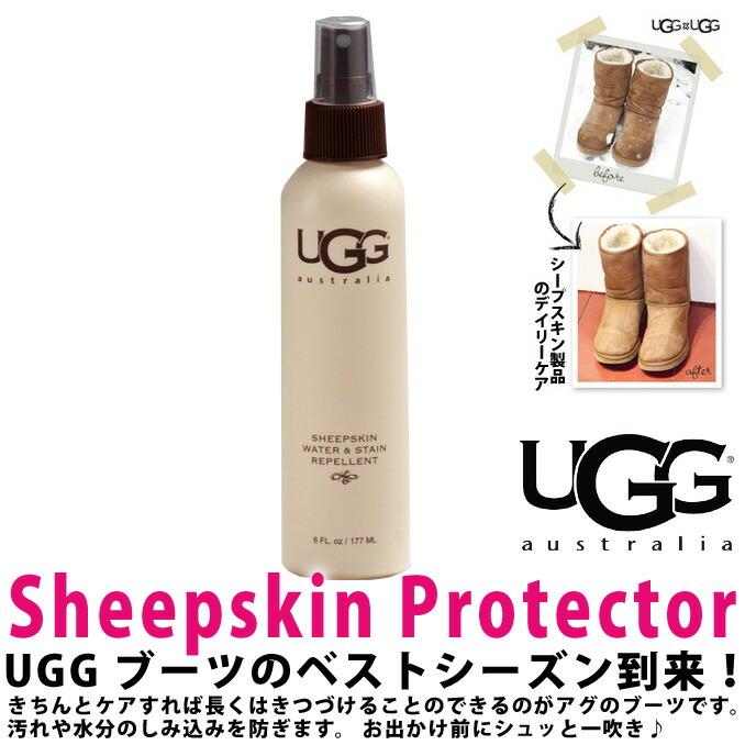 ugg waterproofing spray