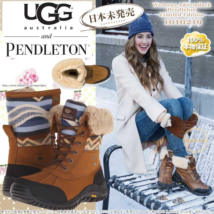 アグ アディロンダック ペンドルトン ブーツ 1010219 UGG Adirondack Pendleton