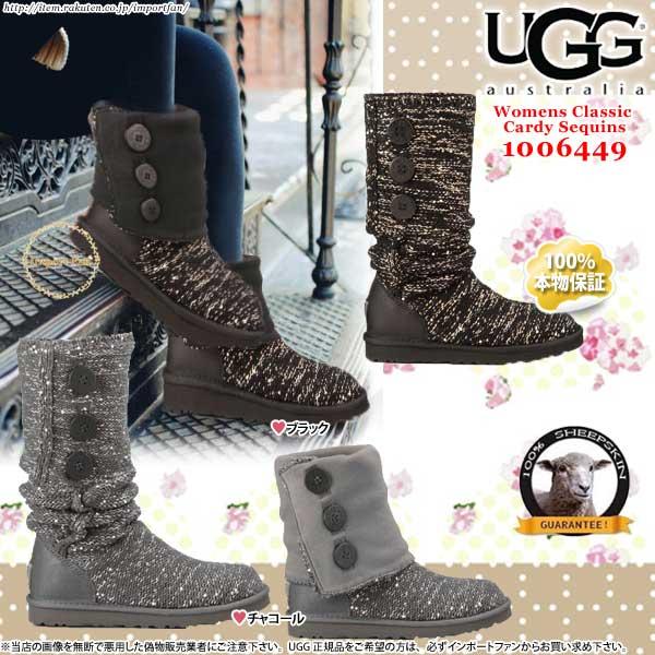 UGG アグ Classic Cardy Sequins クラシックカーディー シークイン ニットブーツ 1006449