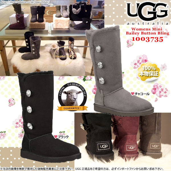 ugg bailey button triplet bling
