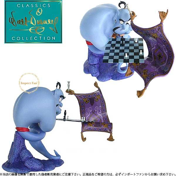 WDCC アラジン ジーニーと魔法のじゅうたんのチェス 1232515