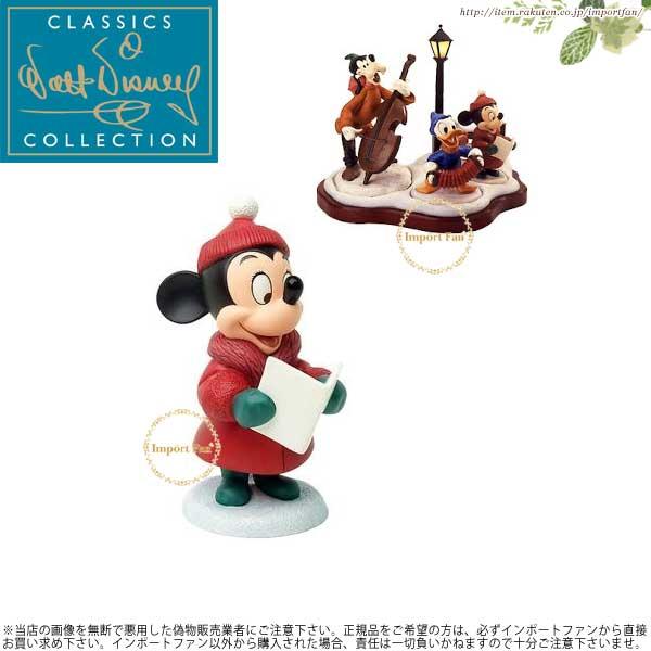 WDCC ミニーマウス キャロル プルートのクリスマス ツリー Caroler Minnie Pluto's Christmas Tree