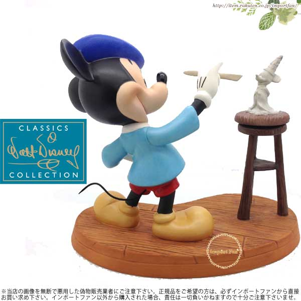 WDCC ミッキー  クラシックを作り出す Mickey Mouse Creating A Classic Mickey Sculpting Mickey 1217927