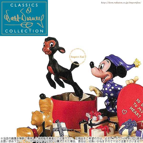 WDCC ミッキー ドナルド プルート 心のこもったサプライズ 1230095 A Heartfelt Surprise クリスマス 3点セット