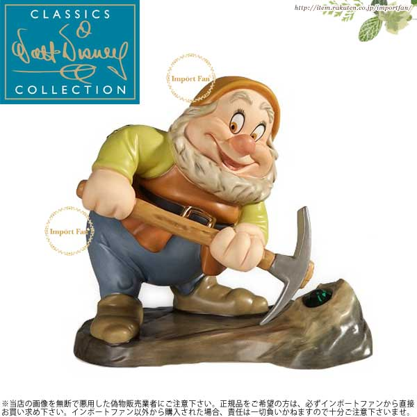 WDCC ごきげん(ハッピー) Snow White Happy Dig Dig Dig 1232446 白雪姫と7人の小人 宝石採掘