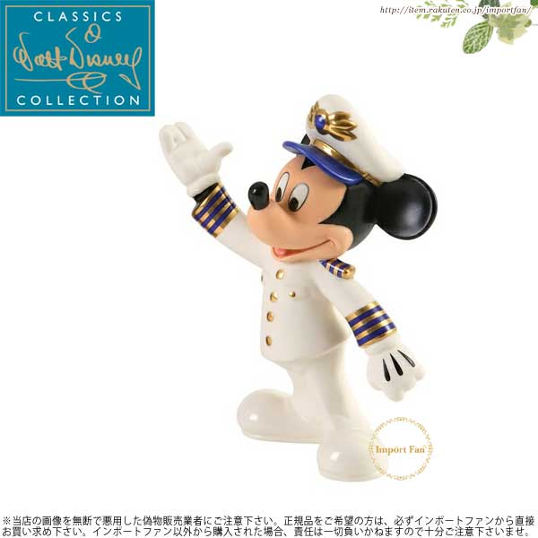 WDCC キャプテン ミッキー  楽しいディズニー クルーズ ライン Mickey Mouse Set Sail for Fun Disney Cruise Line Exclusive 4007294