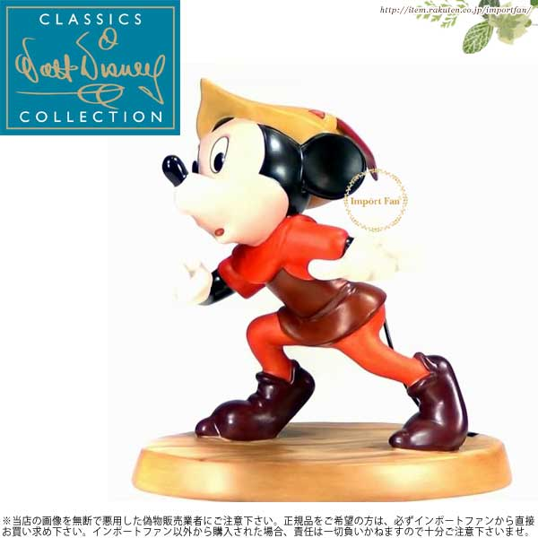 WDCC ミッキー ミッキーと豆の木 4007356 Mickey And The Beanstalk Mickey Mouse Shhh