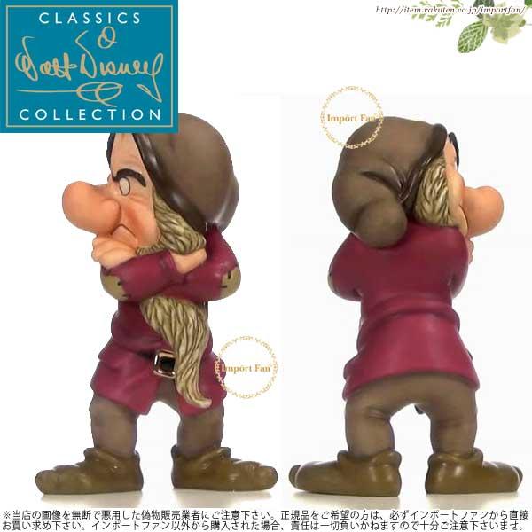WDCC おこりんぼ(グランピー) Snow White Grumpy Cantankerous Curmudgeon 4020458 白雪姫と7人の小人