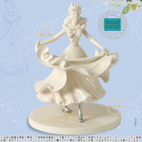 WDCC シンデレラ 素敵なドレスでしょう?気に入った?? ゴールデンサークル限定品 Cinderella Isn't it Lovely? Do you like it? Gold Circle Exclusive 4024293