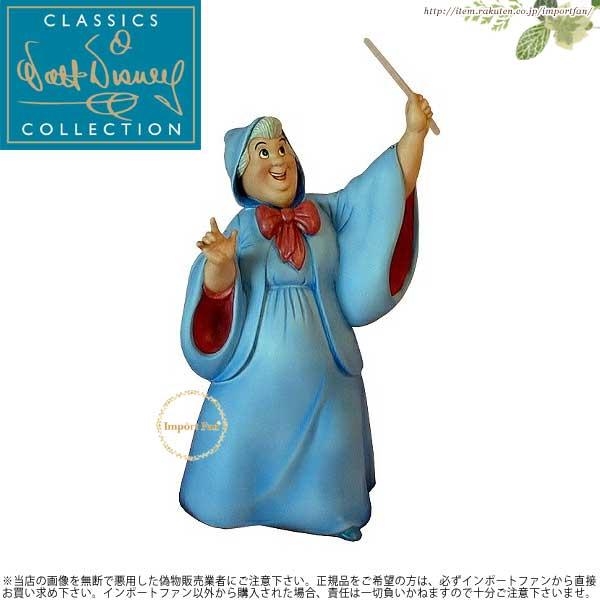 WDCC シンデレラ フェアリーゴッドマザー ビビデ・バビデ・ブー Cinderella Fairy Godmother Bibbidi Bobbidi Boo 453054404