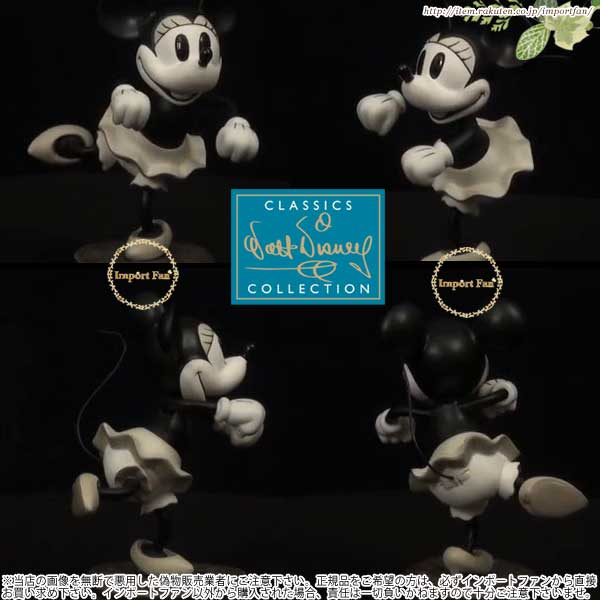WDCC ミニーマウス 私はジャズ初心者よ ミッキーの楽器配達 Minnie Mouse I'm A Jazz Baby! The Delivery Boy