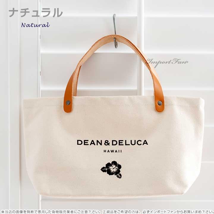 DEAN & DELUCA リッツ・カールトン 限定 レザーハンドル スモール トート バッグ デニム ディーン & デルーカ