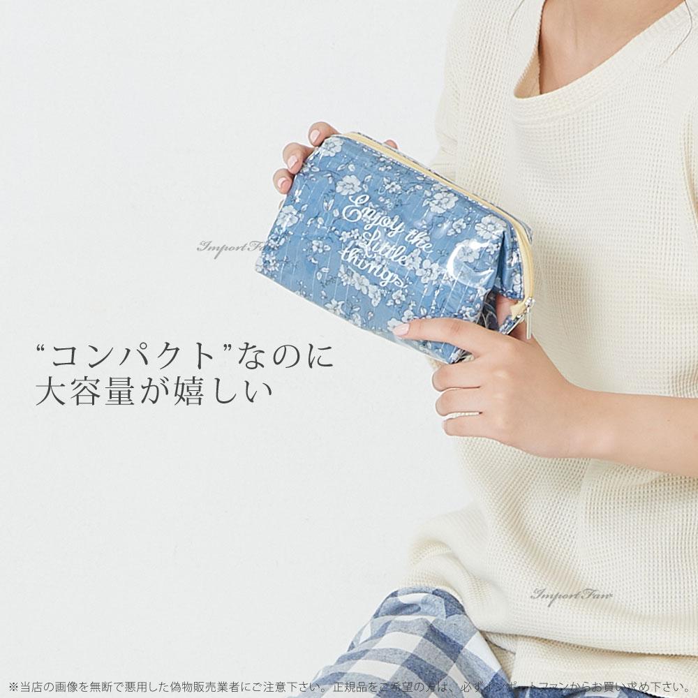 ビニール素材 化粧ポーチ ブルー ネイビー ベージュ  花柄 レモン柄