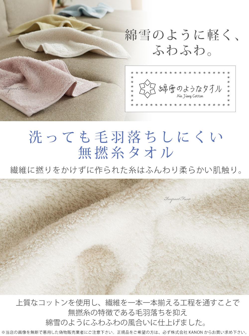 タオル ハンカチ ミニタオル 綿雪のような 軽い ふわふわ タオル 毛羽立ちしにくい 無撚糸タオル 洗濯 プレゼント ギフト