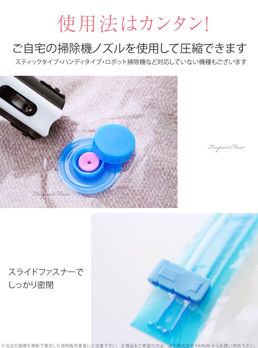 衣類用 圧縮袋 Mサイズ (40*50) 10枚セット 小分け ロック バルブ式圧縮袋 □