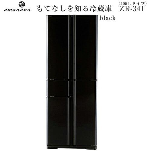 【AQUA】amadana(アマダナ)-冷蔵庫 ZR-341詳細説明