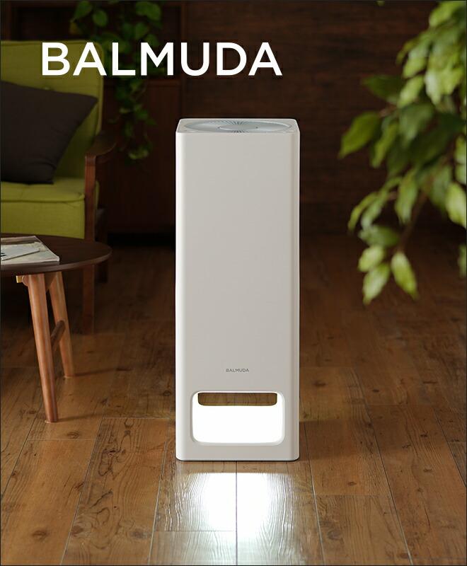 バルミューダ 空気 清浄 機 概要 BALMUDA The Pure