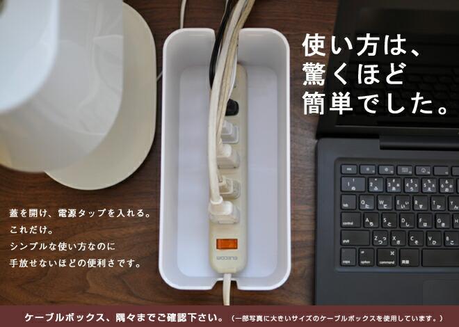 【楽天市場】ケーブルボックスミニ Bluelounge ブルーラウンジ Cable Box Mini タップカバー
