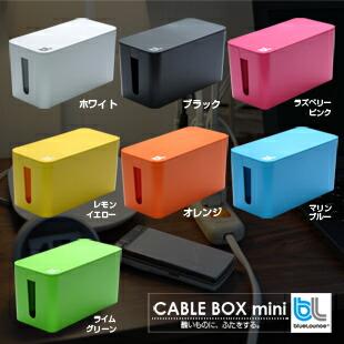 Cableboxmi top01