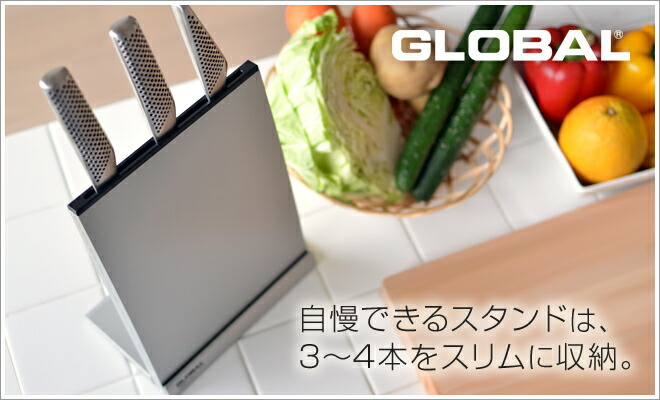 glb-stand-main.jpg