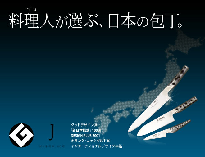 global-main01.jpg